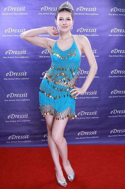 eDressit Blue Sexy Sequins Dancing Dress (06160105)