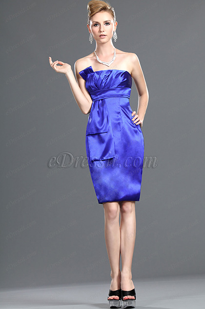 eDressit Hot Style Short Fitted Cocktail Dress (04117705)