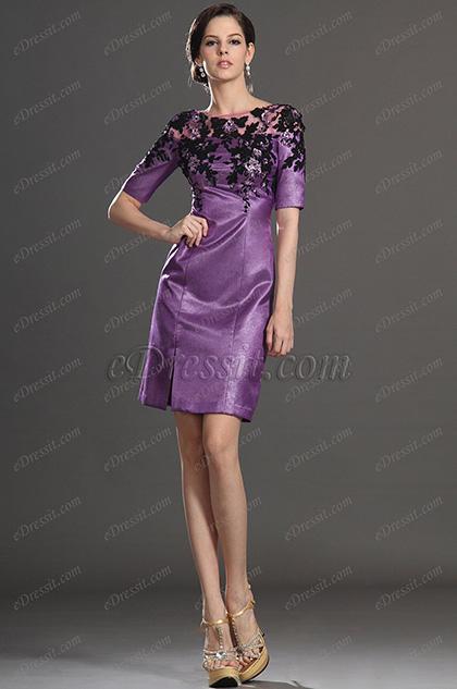 eDressit элегантное  платье матери невесты с короткими кружевными рукавами (26130506)