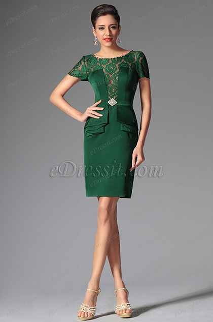 eDressit Dark Green One Piece Short Sleeves Day Dress (03143604)