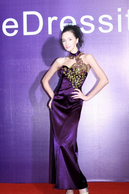 Purple Halter Neck Beaded Evening Dress (H00067806)