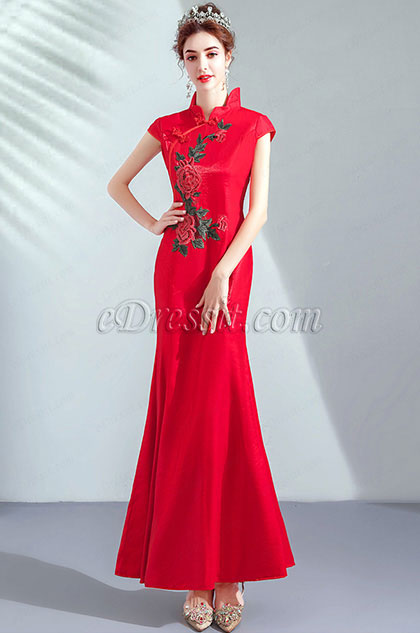 eDressit Stylish Red High Neck Cap Sleeves Ball Party Dress (36204102)