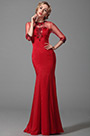 Gorgeous Half Sleeves Evening Gown With Embroidery Details (02152502)