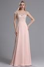 eDressit Pink Sweetheart Cap Sleeves Long Prom Evening Dress (00164201)