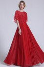 Gorgeous Red Evening Gown With Illusion Bodice (C36152302)