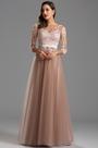 Длинное Формальное Вечернее Платье с Рукавами(26162546)