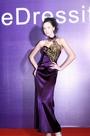 Purple Halter Neck Beaded Evening Dress (H00067806)