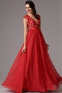 Elegant Red Lace Applique Evening Dress Maternity Dress (02160902)