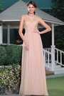 Strapless Empire Waist Rosy Brown Bridesmaid Dress (07156246)
