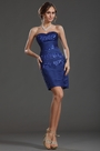 eDressit Stylish Sexy Sequined Cocktail Dress Party (35130105)