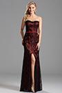 Elegant Overlace Burgundy High Slit Evening Dress Prom Dress (X07151217)