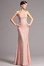 eDressit Blush Overlace Bridesmaid Dress with Sweetheart Neckline (07153046)