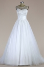 eDressit Sleeveless Tulle Mermaid Wedding Dress (FP06008524)