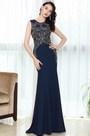 eDressit Blue Lace Beaded Night Dress Ball Gown (36170705)