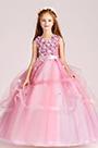 eDressit Lovely Tulle Wedding Flower Girl Party Dress (27202101)