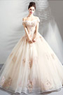 eDressit Beige Off-Shoulder Lace Applique Tulle Party Prom Dress (36205514)