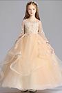 eDressit Long Beige Princess Party Stage Flowergirl Dress (27191314)