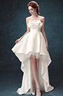 eDressit White Strapless Corset Back long Wedding Bridal Dress (35193307)