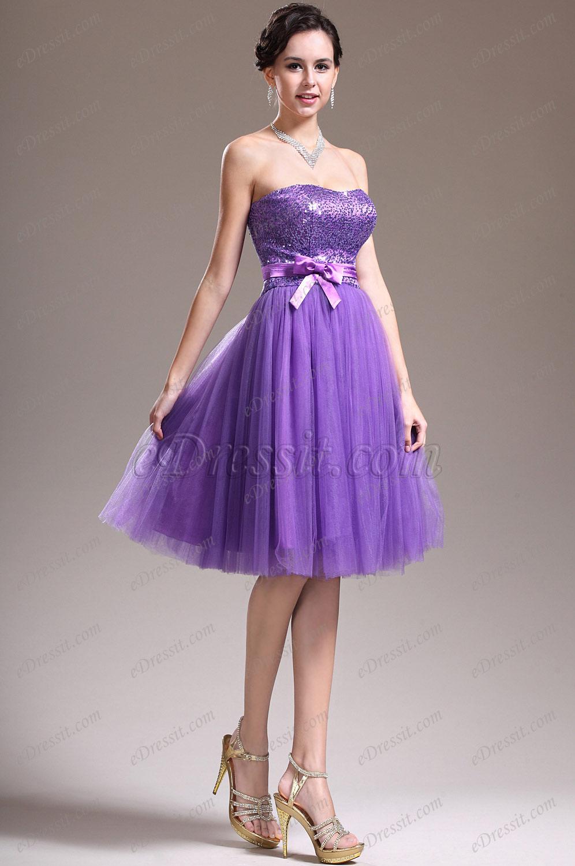 Сиреневое коктейльное платье