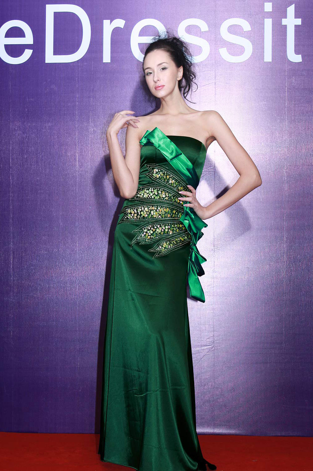 eDressit New Green Evening Dress (00060699)