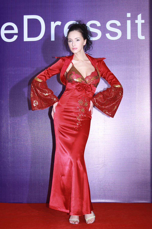 eDressit Rot embroidery  Elegant AbendKleid,BallKleid (00060102)