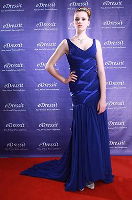 eDressit Claudia Schiffer Sexy Prom Gown Evening Dress (00777805)
