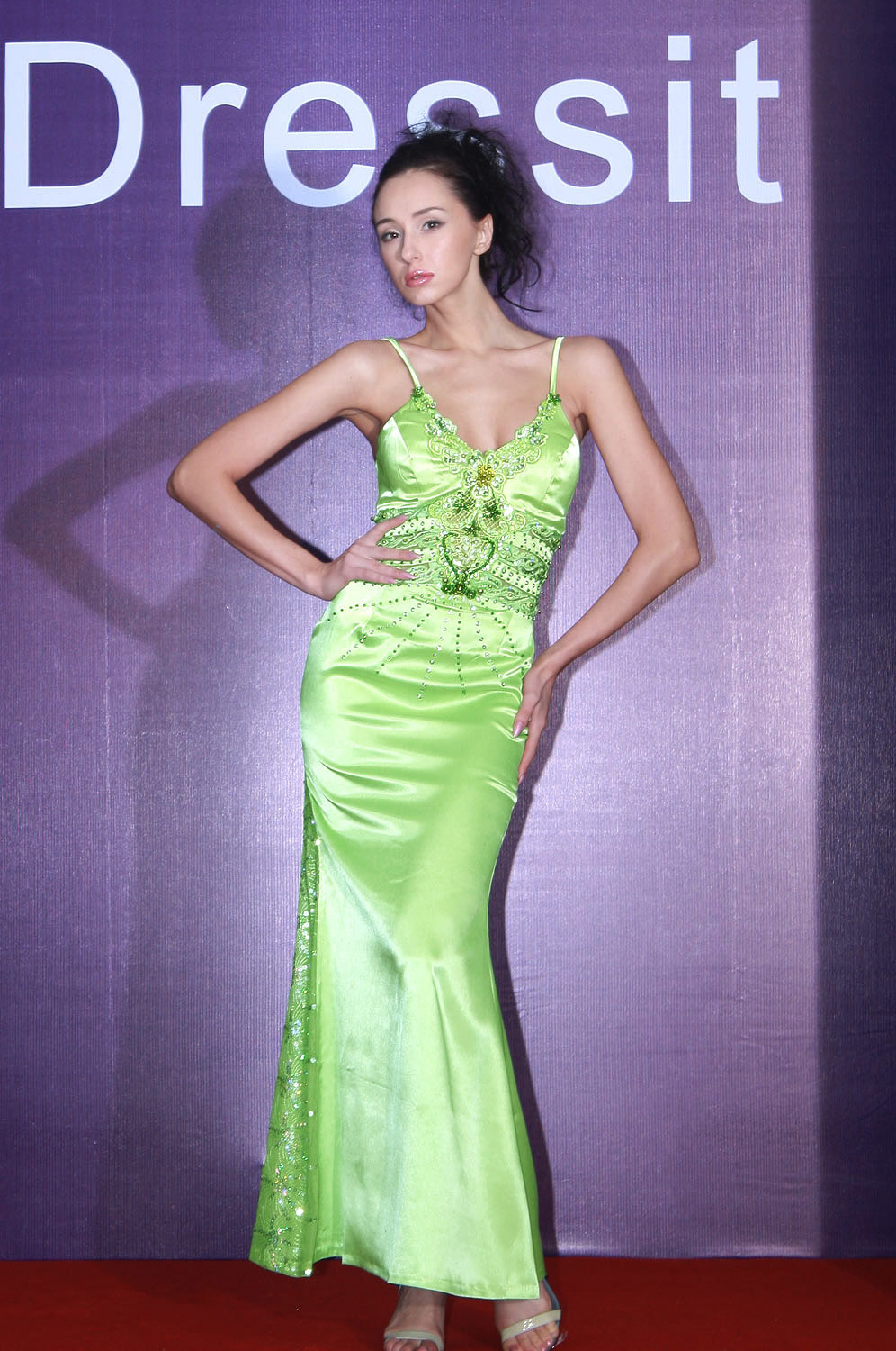 eDressit Green Ball/Evening Promotion Dress (00065804)