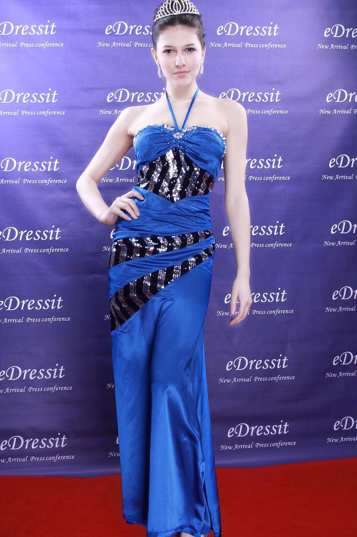 eDressit Nuevo Elegante Vestido de Fiesta Noche (00061005)