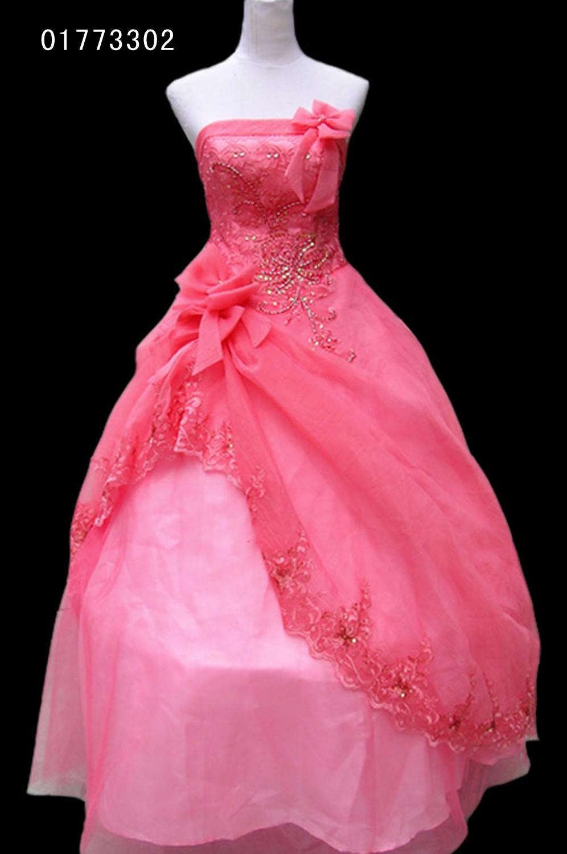 Sondernangebot !!eDressit Abendkleid /Ball Kleid (01773302)