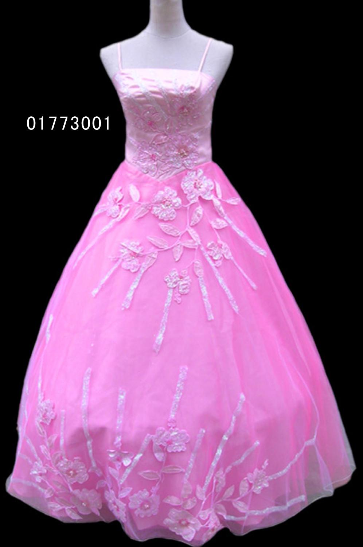 On sale !!eDressit evening dress prom dress (01773001c)