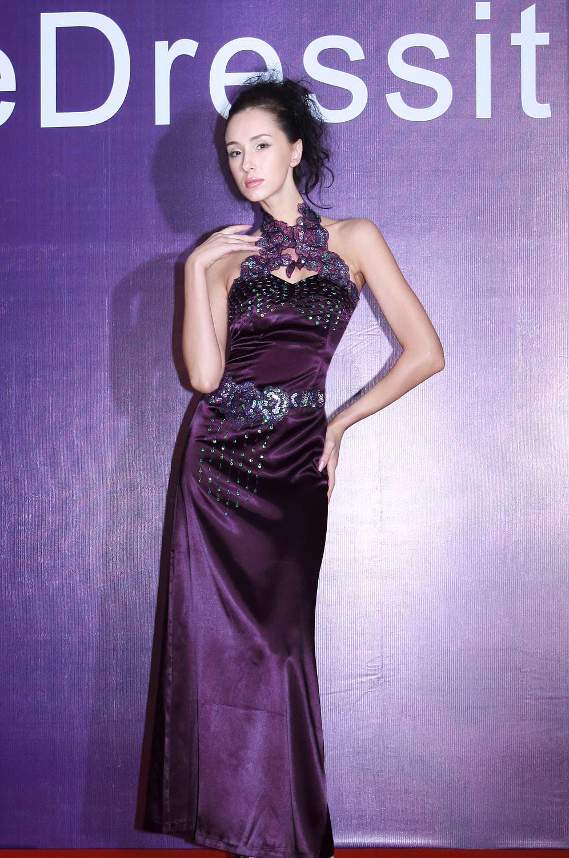eDressit Purple élégante tenue de soirée (00068906)