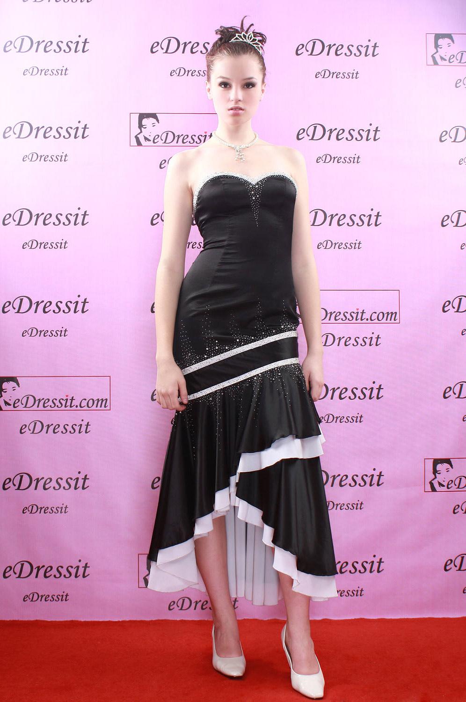 eDressit Elegante y Sexy Vestido Largo de Noche/Fiesta/Boda Negro ...