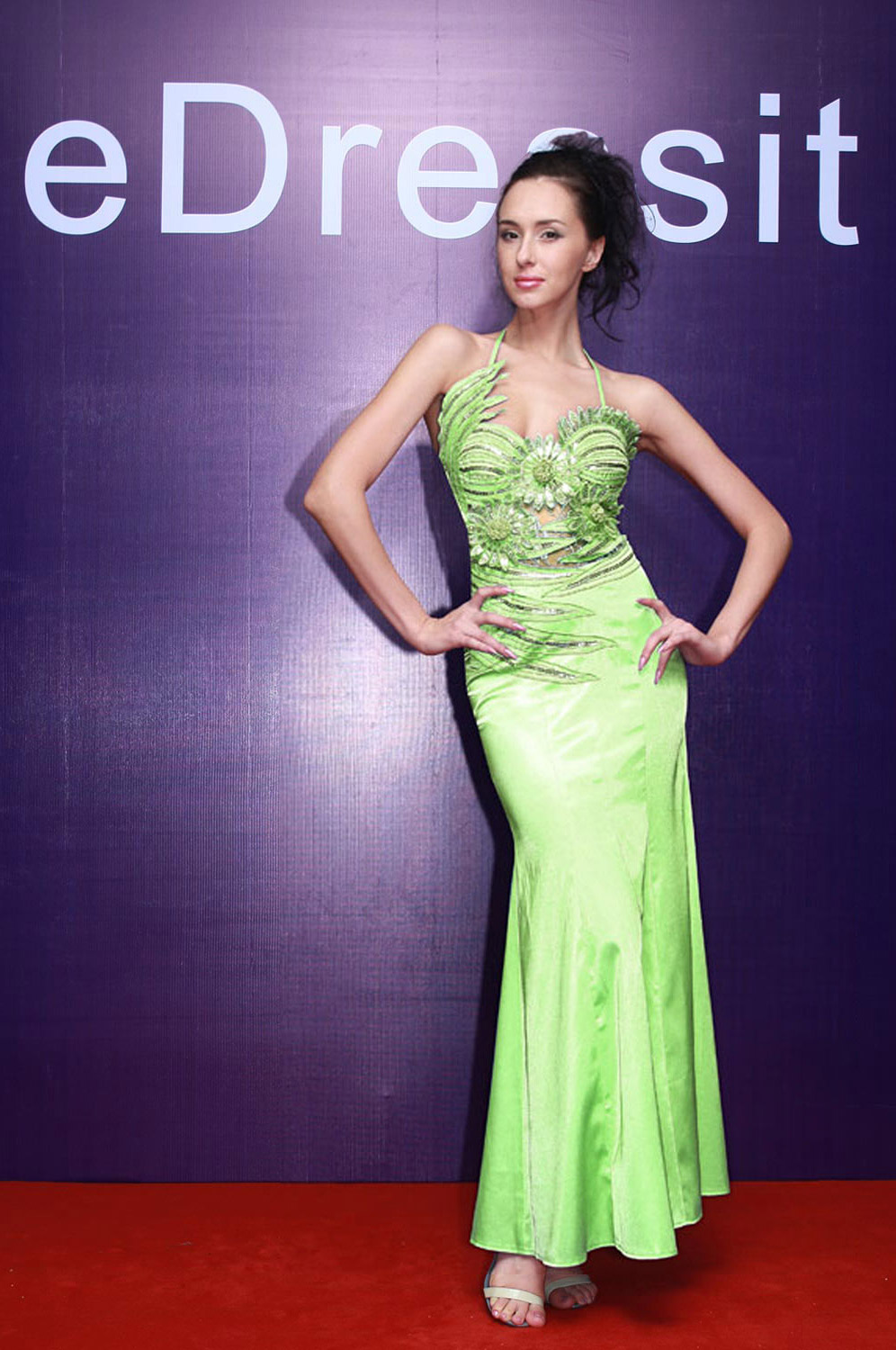 eDressit Green Evening Dress Prom Gown (00068804)