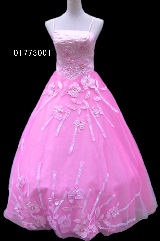 Sondernangebot !!eDressit Abendkleid /Ball Kleid (01773001)