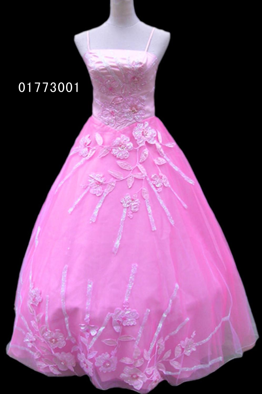 On sale !!eDressit evening dress prom dress (01773001a)