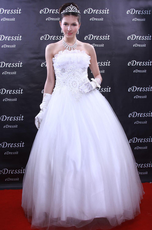 eDressit White Prom Gown Evening Wedding Dress(Custom-made) (01091507)