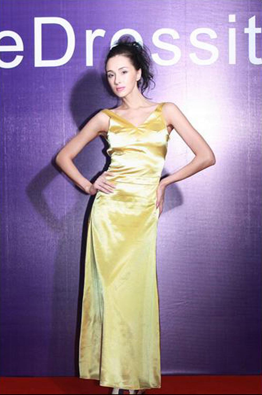eDressit Evening Dress (00290103s)