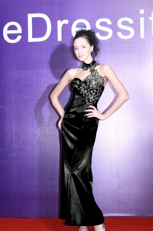 eDressit Evening Dress (00067806s)