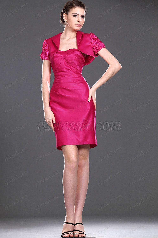 eDressit новое стильное  платье для дам (26114912)