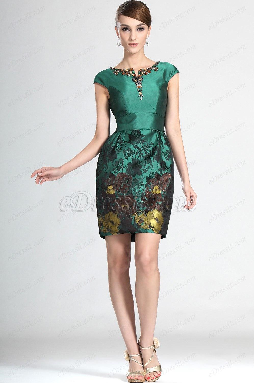 eDressit новое очаровательное  платье для дам (26120404)