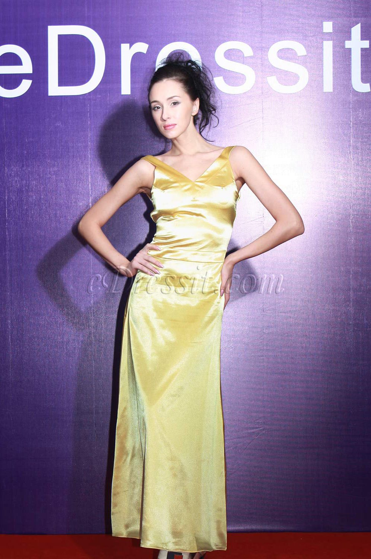 Clearance Sale !eDressit Evening Dress (00290103E)