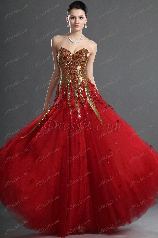 eDressit вечернее платье/выпускное платье (02120602)