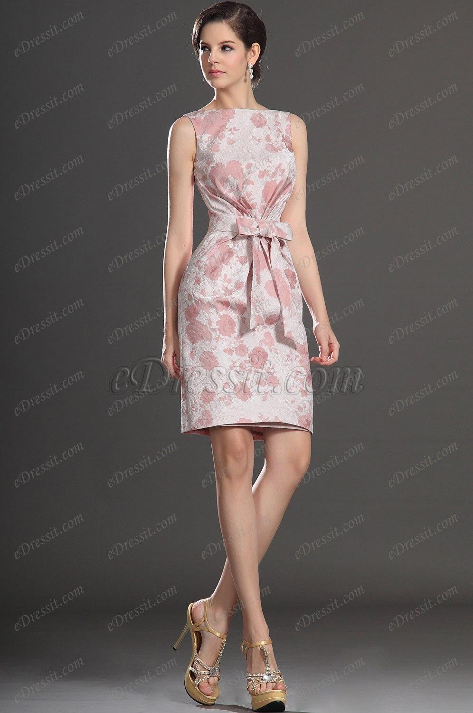 eDressit новое стильное  коктейльное платье   платье на день Без рукавов (03130701)