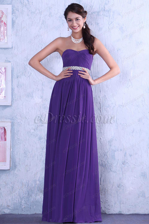 Comment choisir les robes demoiselle d 39 honneur ma robe for Robes de demoiselle d honneur pour le mariage d automne en plein air