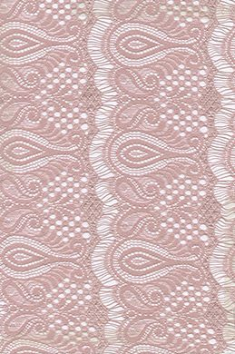 eDressit Lace Fabric (60140206)