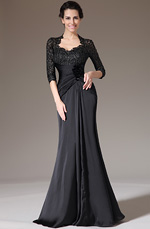 eDressit 2014 New Black Lace Top Fitted Mother of the Bride Dress (26140200)
