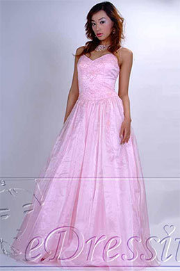 eDressit Elegant Gown Evening Dress (01090401)