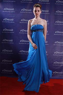 eDressit Blue Celebrity Party Evening Dress (00777405)