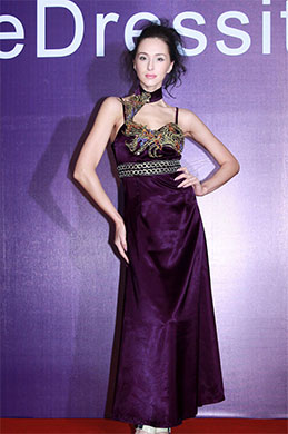 eDressit purple Elegant Prom Gown Evening Dress (00060506)