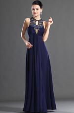 eDressit Stunning Evening Dress (00128005)